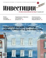 vostochniy-ekspress-bank-tolyatti-kredit
